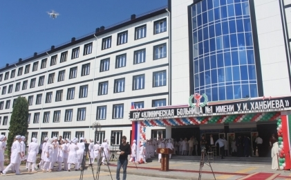 ВГрозном открылся новый корпус Клинической больницы №1